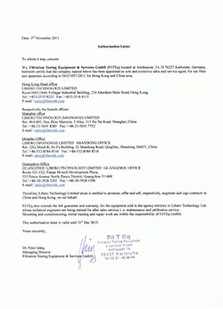FilTEq Authorization Letter