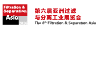 Filtration & Separation Asia 2016